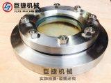 47017-2011壓力容器16公斤法蘭視鏡