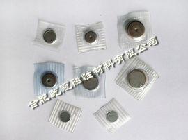 暗吸包胶磁铁 TPU压膜磁扣 单面对吸磁扣