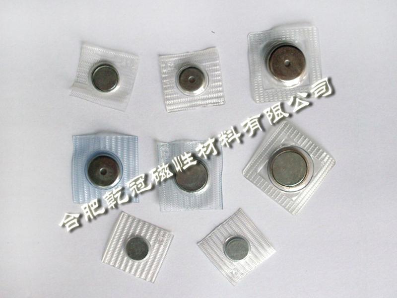 暗吸包膠磁鐵 TPU壓膜磁扣 單面對吸磁扣
