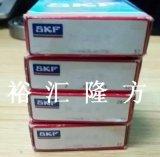 高清實拍 SKF 361201 R 凸輪滾子軸承 361201R 圓弧外圈深溝球