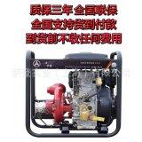 萨登SADEN 3寸柴油铸铁自吸水泵 超大扬程 DS80XAE DS80XE