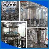 三合一灌装机设备 小瓶纯净水 饮料灌装生产线 厂家供应