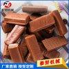 厂家直销代餐营养棒生产线  多功能全自动糖果机械北京赛车  糖果机