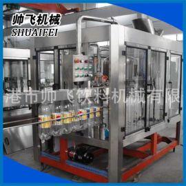 三合一灌装机水处理 瓶装水生产线