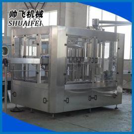 饮料生产线 矿泉水饮料灌装机 小型矿泉水灌装机