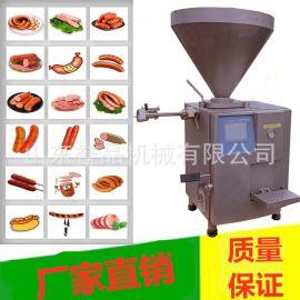 真空叶片灌肠机 真空定量扭结灌装机 香肠腊肠灌装设备量大从优