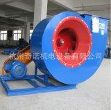 供应4-72-8C型低噪音分体式皮带传动工程换气离心通风机