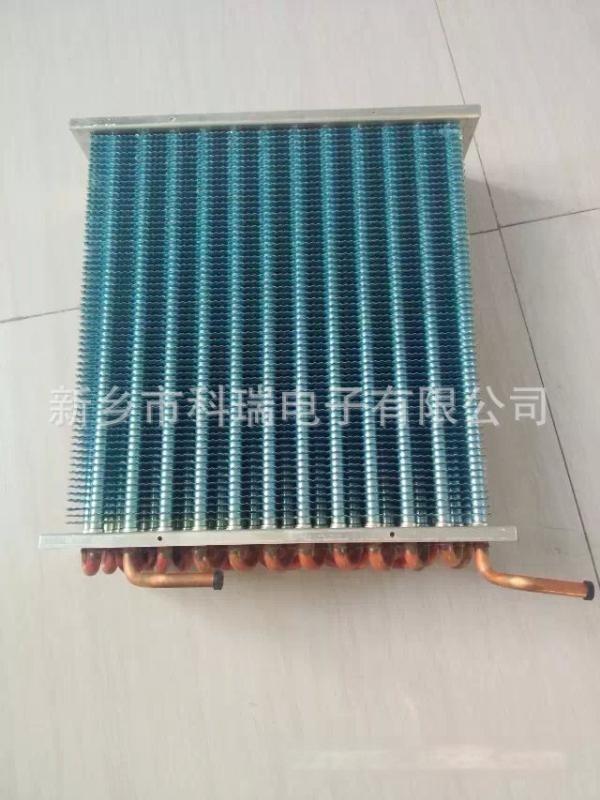 KRDZ供 应  冰 箱 蒸 发 器图片型号规格