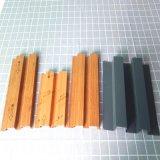 廠家長城鋁單板工裝建材凹凸木紋鋁長城板加工定製生產