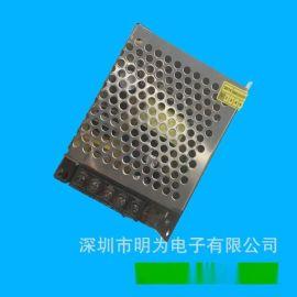 厂家生产12V10A铝壳电源 120W铝壳电源