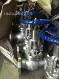 上海沪工牌 手动回转式调节阀T40W-16R 316不锈钢材质 DN80