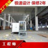 供应工业自动化设备生产线