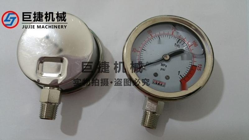 压力表配件 不锈钢缓冲表弯 弯管 针型阀 卡箍 散热器 304 配件