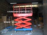 北京德望举鼎液压升降机,6-16米四轮移动升降平台,升降货梯