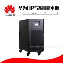 华为UPS2000-A-6KTTL-S 6KVA/5.4KW UPS电源 需外接蓄电池 长机