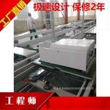 自動壁掛爐裝配生產線