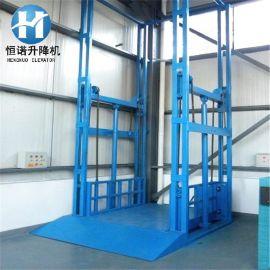 供应固定式升降台液压升降货梯 车间货物提升机导轨式升降货梯