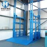 供應固定式升降臺液壓升降貨梯 車間貨物提升機導軌式升降貨梯