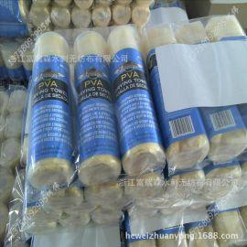 生產廠家特供多種(溼法)PU革底布_人造革基布_PU底布和塗層