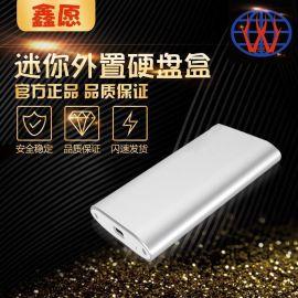 M. 2SSD, 移動硬盤盒,NGFF轉USB迷你固態硬盤盒,2242/2280