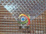 0.5mm厚大网格PVC透明夹网布