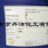 供應道康寧Dowcorning水處理AFE-0120消泡劑