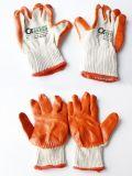 乳膠(掌浸)手套