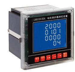LM510H電動機保護器