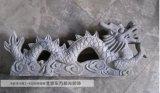 古建石材|龍跑獸