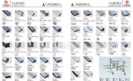 鑫淼2012年 展览铝材热销:国标展览专用铝型材系列齐全