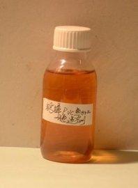 新型高效无毒消泡钙锌稳定剂
