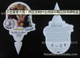 供应吊牌标签PP合成纸(厂家直销)