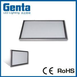 LED方形面板燈
