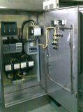 江苏软启动柜 上海软启动柜专业制作