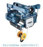 德馬格DEMAG DC-Pro環鏈電動葫蘆