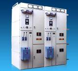 贤炬电气GG-1A(F)Z-12高压开关柜 专业生产厂家 十年经验