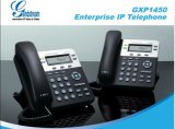 美国潮流IP电话机GXP1450