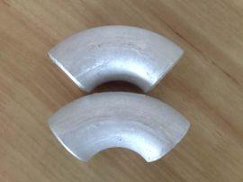 铝弯头【三通大小头异径管】管件