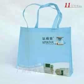 购物礼品环保袋通用包装手提无纺布天蓝色袋子厂家批发订制定做