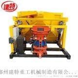 搜狐推薦吊裝式-自動上料噴漿機丶建特重工機械