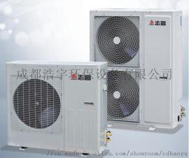 新开建筑工地工人浴室洗澡用空气能热水器