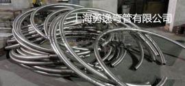 供应76X4不锈钢管弯管加工