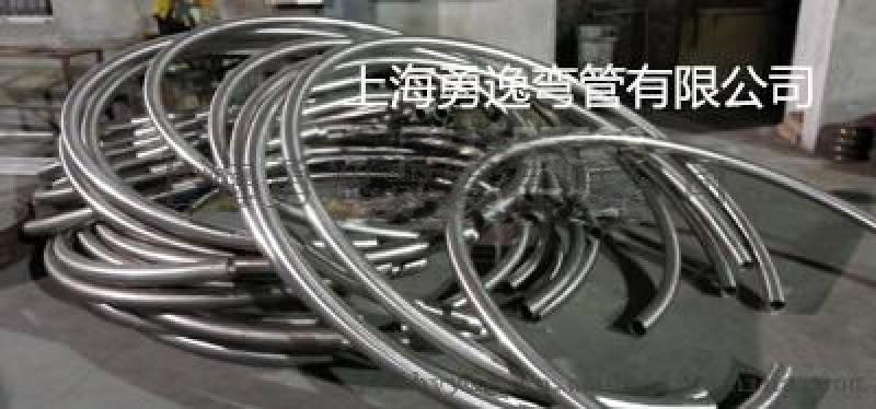 供應76X4不鏽鋼管彎管加工