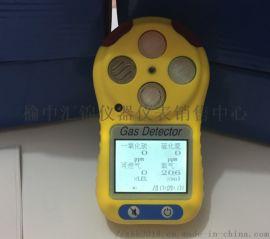 宝鸡便携式四合一气体检测仪13891857511