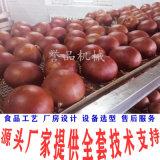 液压灌肠机生产厂家全套灌肠生产线灌装机报价