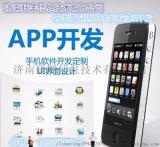 创客新零售系统软件APP开发公司