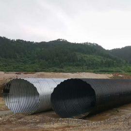 宁夏钢波纹管厂家 钢波纹管涵洞 4米拼装钢波纹涵管