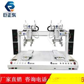四头双平台工作自动焊锡 八轴全自动焊锡机