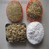 厂家直销水处理用石英砂滤料 高硬度过滤石英砂滤料