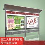 四川成都公交站台灯箱 铝合金公交车广告牌